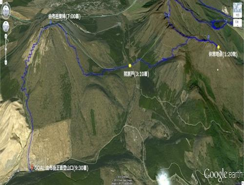 隨ャ4蝗・+12_convert_20120913225208
