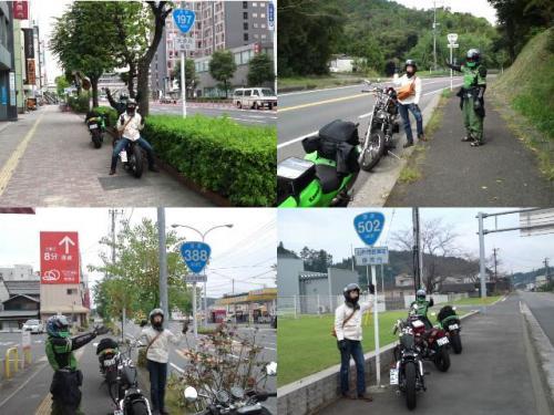 2_convert_20121014225853.jpg