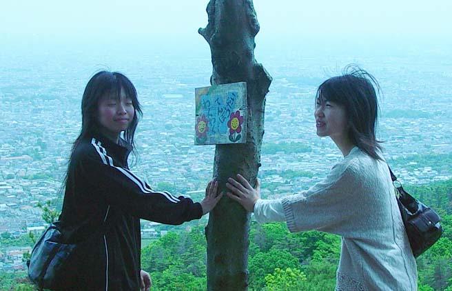 Wakuwaku2011.jpg