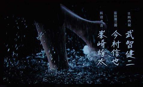 asakawatarukiri50.jpg