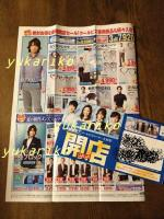 IMG_1092zi_20120515235028.jpg