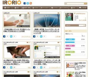 IROtop.jpg