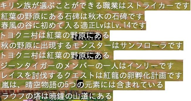 1_20120712202443.jpg