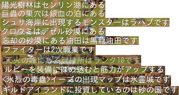 1_20120712220956.jpg