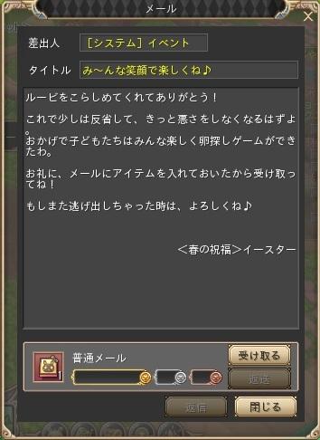 2_20120519022948.jpg