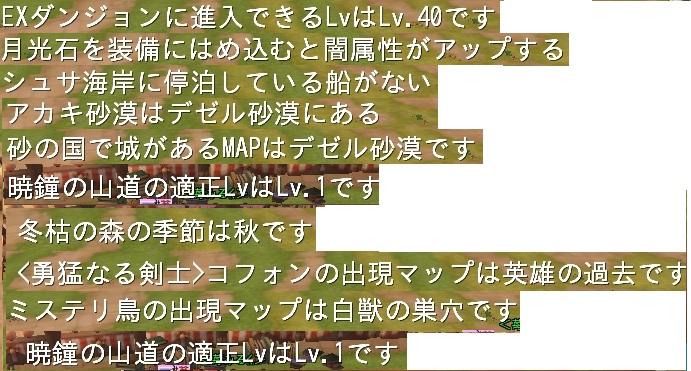 2_20120712202444.jpg