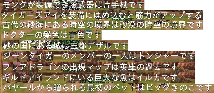 2_20120712220955.jpg