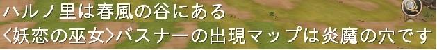 3_20120712202445.jpg