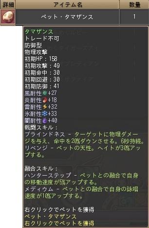5_20120518214948.jpg