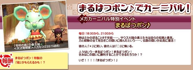 top_20120712202446.jpg
