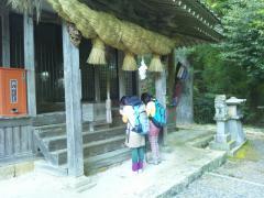志都の岩屋 弥山
