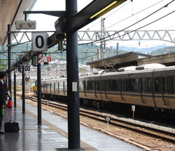 0番ホーム京都