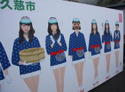 AKB48の巨大パネル