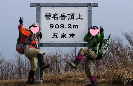 0007_original.jpg