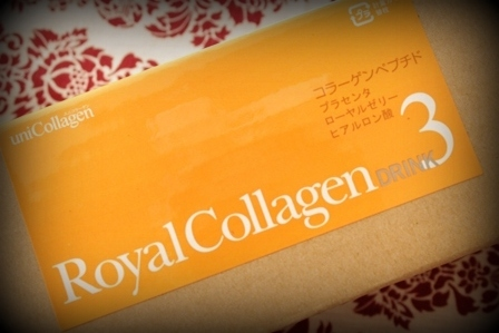 コラーゲン (5)