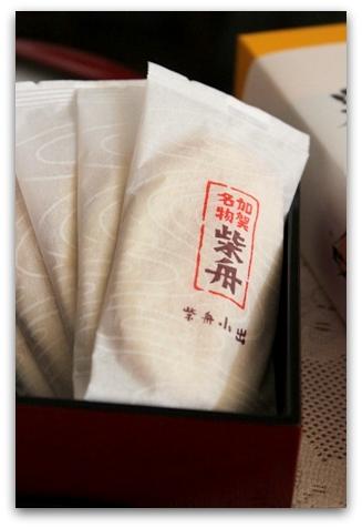 金沢のお菓子 (6)
