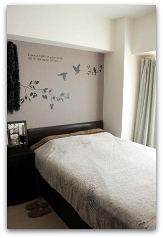 寝室 い草スティック (3)