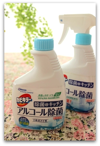 ローラアシュレイの除菌スプレー (2)
