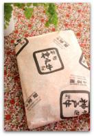 旭屋 神戸焼き豚3種 (5)