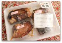 旭屋 神戸焼き豚3種 (4)
