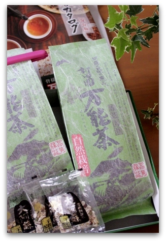 万能茶 (7)