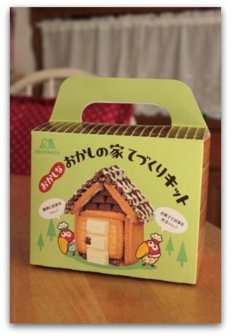 クリスマス お菓子の家 (4)