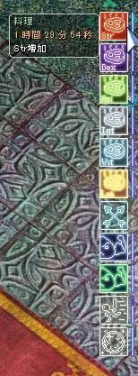 1527.jpg
