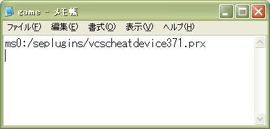0004_1125vcscd24ins.jpg