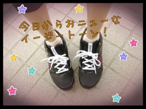 image_201308220359595c3.jpg