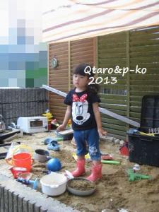 IMG_0067_20130913093443b25.jpg