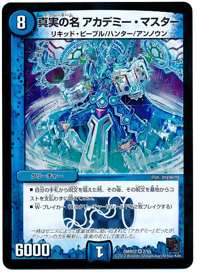 card100010636_1.jpg