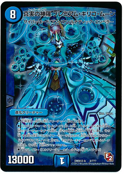 card100011054_1.jpg