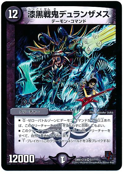 card100011114_1.jpg