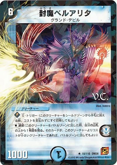card73710202_1.jpg