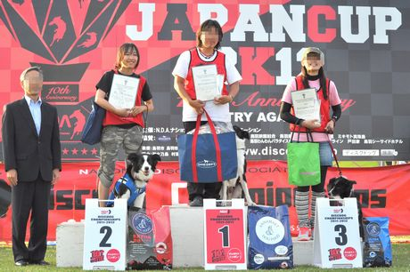 2012.6.2 3 NDA JC 鳥羽 (570)
