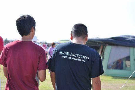 2012.10.6 7 8 NDA浜名湖 449