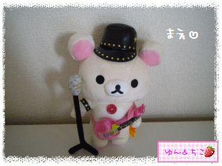 TOWER RECORDS×RILAKKUMA(コリラックマver)(10周年記念暴走★19★)-4