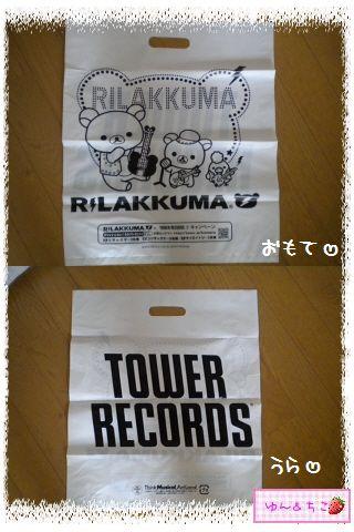 TOWER RECORDS×RILAKKUMA(販促物)(10周年記念暴走★20★)-4