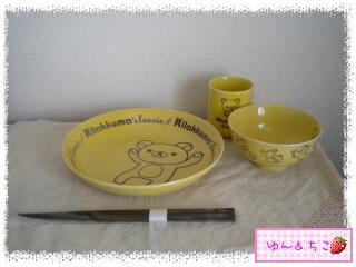 リラっくじpart28(10周年記念暴走★21★)-3