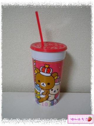 リラっくじpart29(10周年記念暴走★23★)-3