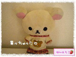 あつめてぬいぐるみ・キイロイトリ・ピアノ(10周年記念暴走★28★)-1