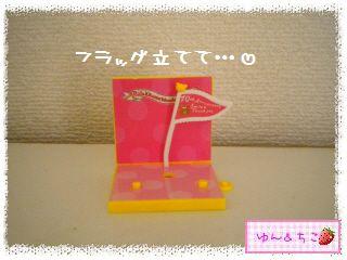 リラックマメモリアル2リラックマワンダーランド(10周年記念暴走★30★)-3