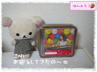 リラックマのわたし(10周年記念暴走★35★)-1