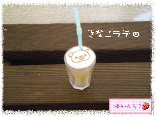 まったり和カフェ①できたて麩まんじゅう(10周年記念暴走★37★)-6