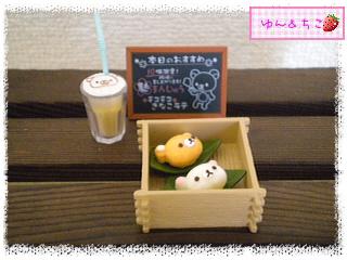 まったり和カフェ①できたて麩まんじゅう(10周年記念暴走★37★)-7