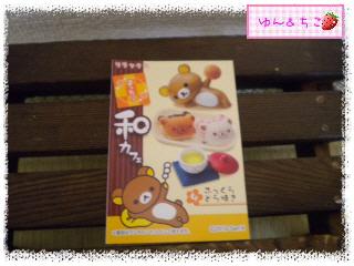 まったり和カフェ④ふっくらどら焼き(10周年記念暴走★40★)-2