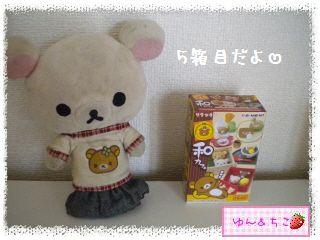 まったり和カフェ⑤ほわほわケーキセット(10周年記念暴走★41★)-1