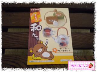 まったり和カフェ⑤ほわほわケーキセット(10周年記念暴走★41★)-2
