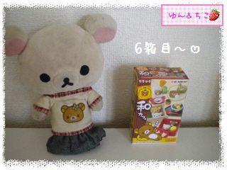 まったり和カフェ⑥和スイーツプレート(10周年記念暴走★42★)-1