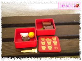 まったり和カフェ⑦いろどり和重ね(10周年記念暴走★43★)-3